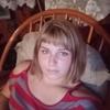 Alena, 27, Svetlogorsk
