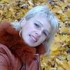 Тетяна, 34, г.Заречное