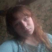 Дарья, 26, г.Артемовский