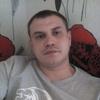 Maksim, 30, Kireyevsk
