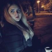 Аня, 18, г.Евпатория