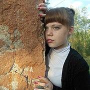 Вероника, 28, г.Артемовский