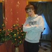 Дмитрий, 29, г.Мичуринск