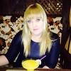 Татьяна, 34, г.Тальменка