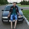Андрюха, 29, г.Тирасполь