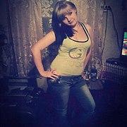Наталья 23 Кирс
