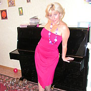 Елена 43 года (Телец) Новоуральск