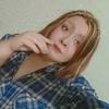 Svetlana, 19, Tara