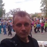 Кирилл из Глубокого желает познакомиться с тобой