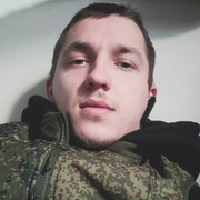 Александр 25 Ханты-Мансийск