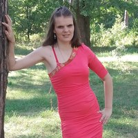Леся, 31 год, Лев, Житомир