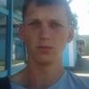 Станислав, 30, г.Люботин