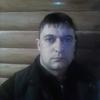 Alex, 39, Ovruch