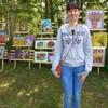 Ирина, 26, г.Нижний Новгород