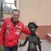 саша, 42, г.Эртиль