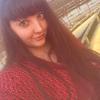 Кристя, 28, г.Краснодар