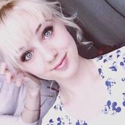 Валерия, 21 год, Близнецы