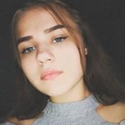 Анна, 17, г.Амстердам