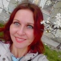 Alisa, 33 года, Весы, Новороссийск