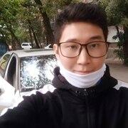 Барбол 26 Бишкек
