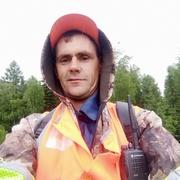 Maks, 30, г.Курагино