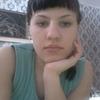 Татьяна, 27, г.Ляховичи