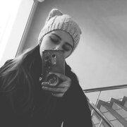 Катя, 18, г.Хмельницкий