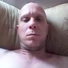 Виталий, 38, г.Ханты-Мансийск