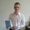 Александр, 22, г.Курган