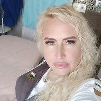 Татьяна, 41 год, Лев, Москва