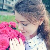 Ксения, 27 лет, Лев, Москва