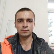 Александр 29 Северодонецк