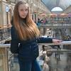 Светлана, 18, г.Кострома