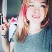 Татьяна Корельская, 25, г.Северодвинск