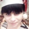 Cristina Ursachi, 27, г.Тирасполь