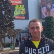 Дэн 38 Севастополь