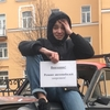 Влад, 30, г.Санкт-Петербург
