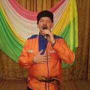 Вячеслав, 52 года, Дева