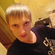 Sergei, 30, г.Данков