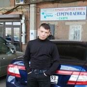 Николай Дзюба 42 Хадыженск