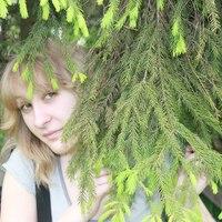 Дарья, 29 лет, Близнецы, Москва