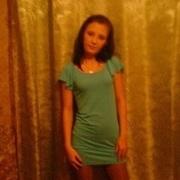 Мария, 27, г.Камышин