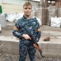 Влад, 19 лет, Телец, Нижний Новгород
