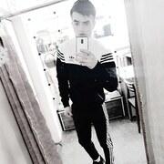 Фардис, 24, г.Боготол
