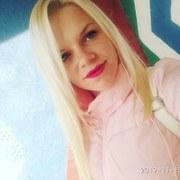Инга, 26, г.Армянск