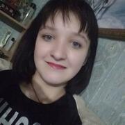 Ангелина Ковалевская, 17, г.Орша
