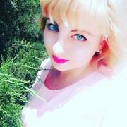 Ольга, 26, г.Сальск