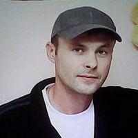 сергей, 40 лет, Весы, Таганрог