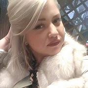 Катерина 31 год (Овен) Орел