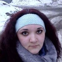 катя, 33 года, Близнецы, Екатеринбург